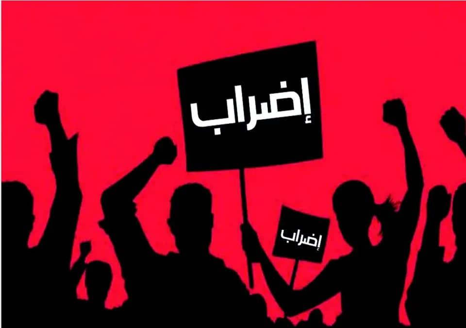 بحث في ظاهرة غول العنف المستشري في القرى والمدن العربية