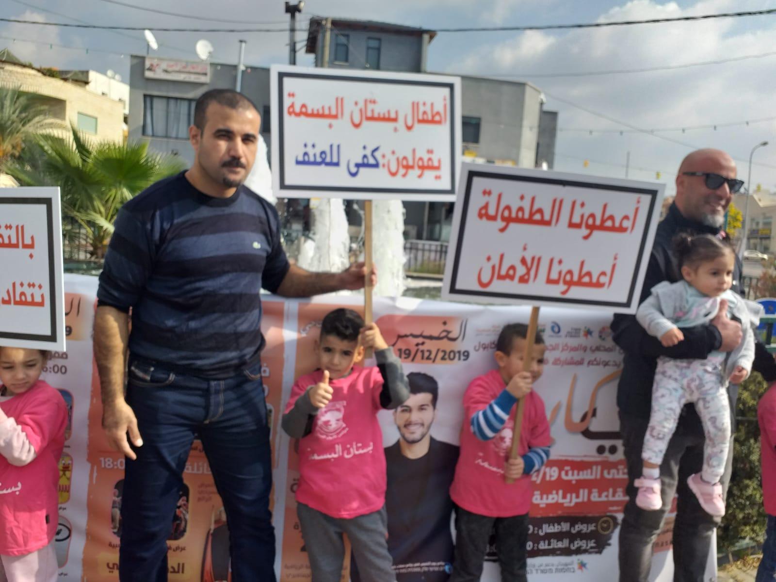 أطفال بستان البسمة يشاركون بوقفة رفع شعارات