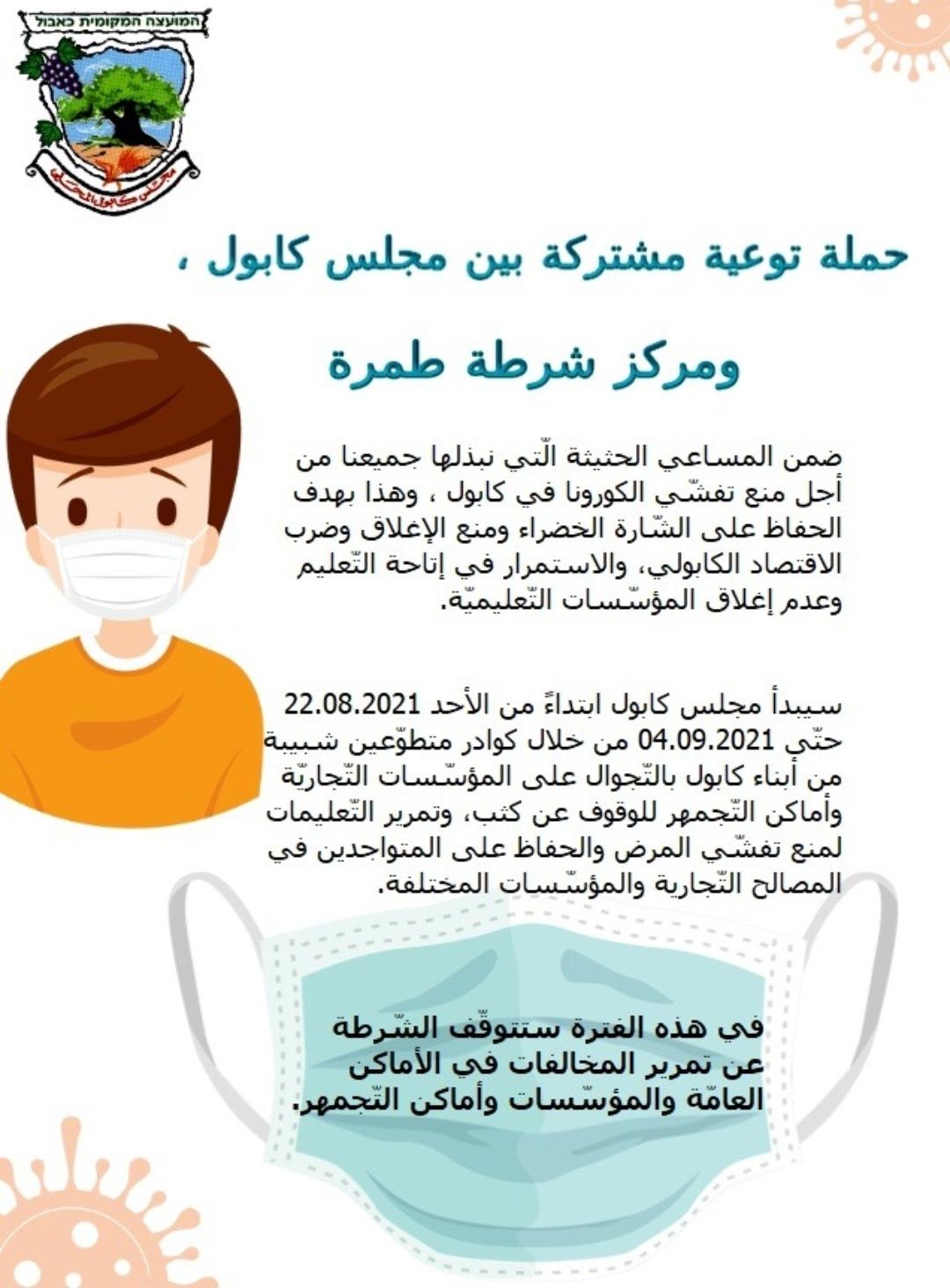 IMG_20210826_132302